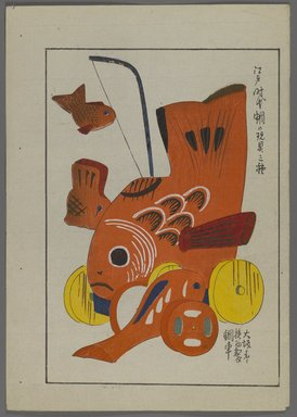 """<em>""""Japanese toys, from Unai no tomo (A Child's Friends) by Shimizu Seifu, 1891-1923. Fish toys.""""</em>. Printed material, 6 x 10 in. Brooklyn Museum. (Photo: Brooklyn Museum, S01_07.03.009_Japanese_044_PS4.jpg"""