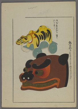 """<em>""""Japanese toys, from Unai no tomo (A Child's Friends) by Shimizu Seifu, 1891-1923. Tiger, bear.""""</em>. Printed material, 6 x 10 in. Brooklyn Museum. (Photo: Brooklyn Museum, S01_07.03.009_Japanese_045_PS4.jpg"""