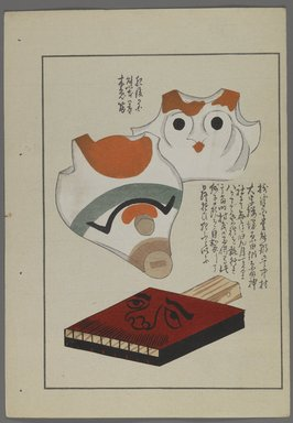 """<em>""""Japanese toys, from Unai no tomo (A Child's Friends) by Shimizu Seifu, 1891-1923. Whistles, harmonica.""""</em>. Printed material, 6 x 10 in. Brooklyn Museum. (Photo: Brooklyn Museum, S01_07.03.009_Japanese_046_PS4.jpg"""