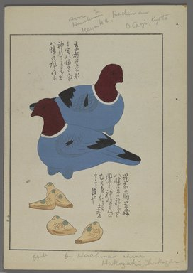 """<em>""""Japanese toys, from Unai no tomo (A Child's Friends) by Shimizu Seifu, 1891-1923. Bird flutes.""""</em>. Printed material, 6 x 10 in. Brooklyn Museum. (Photo: Brooklyn Museum, S01_07.03.009_Japanese_048_PS4.jpg"""