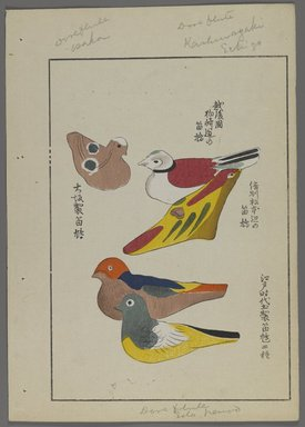 """<em>""""Japanese toys, from Unai no tomo (A Child's Friends) by Shimizu Seifu, 1891-1923. Bird flutes.""""</em>. Printed material, 6 x 10 in. Brooklyn Museum. (Photo: Brooklyn Museum, S01_07.03.009_Japanese_049_PS4.jpg"""