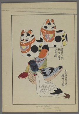 """<em>""""Japanese toys, from Unai no tomo (A Child's Friends) by Shimizu Seifu, 1891-1923. Cats and bird flutes.""""</em>. Printed material, 6 x 10 in. Brooklyn Museum. (Photo: Brooklyn Museum, S01_07.03.009_Japanese_050_PS4.jpg"""