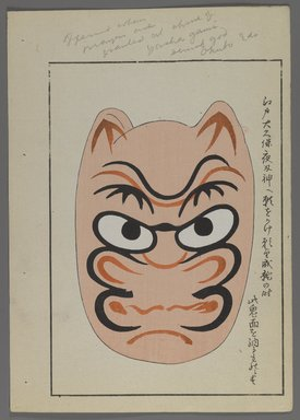 "<em>""Japanese toys, from Unai no tomo (A Child's Friends) by Shimizu Seifu, 1891-1923. Fearsome face.""</em>. Printed material, 6 x 10 in. Brooklyn Museum. (Photo: Brooklyn Museum, S01_07.03.009_Japanese_051_PS4.jpg"