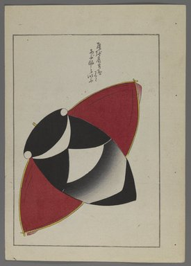 """<em>""""Japanese toys, from Unai no tomo (A Child's Friends) by Shimizu Seifu, 1891-1923. Insect kite.""""</em>. Printed material, 6 x 10 in. Brooklyn Museum. (Photo: Brooklyn Museum, S01_07.03.009_Japanese_052_PS4.jpg"""