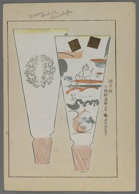 "<em>""Japanese toys, from Unai no tomo (A Child's Friends) by Shimizu Seifu, 1891-1923. Hanetsuki paddles with wreath and scene.""</em>. Printed material, 6 x 10 in. Brooklyn Museum. (Photo: Brooklyn Museum, S01_07.03.009_Japanese_058_PS4.jpg"
