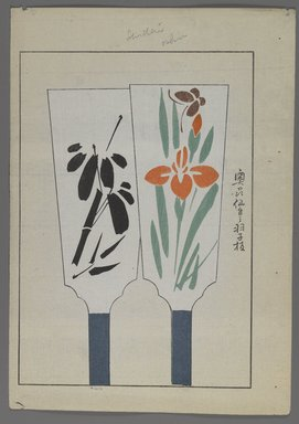 "<em>""Japanese toys, from Unai no tomo (A Child's Friends) by Shimizu Seifu, 1891-1923. Hanetsuki paddles with flowers.""</em>. Printed material, 6 x 10 in. Brooklyn Museum. (Photo: Brooklyn Museum, S01_07.03.009_Japanese_062_PS4.jpg"