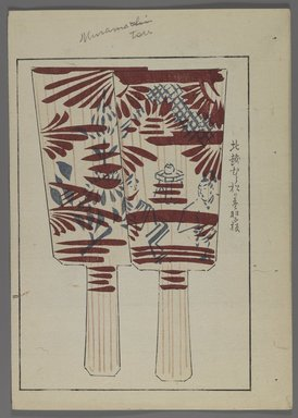 """<em>""""Japanese toys, from Unai no tomo (A Child's Friends) by Shimizu Seifu, 1891-1923. Hanetsuki paddles with scenes.""""</em>. Printed material, 6 x 10 in. Brooklyn Museum. (Photo: Brooklyn Museum, S01_07.03.009_Japanese_063_PS4.jpg"""