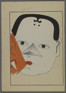 """<em>""""Japanese toys, from Unai no tomo (A Child's Friends) by Shimizu Seifu, 1891-1923. Mask.""""</em>. Printed material, 6 x 10 in. Brooklyn Museum. (Photo: Brooklyn Museum, S01_07.03.009_Japanese_129_PS4.jpg"""