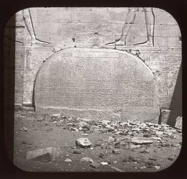 "<em>""Views, Objects: Egypt. Philae. View 03: Egypt - Philae. Great temple gallery.""</em>. Lantern slide 3.25x4in, 3.25 x 4 in. Brooklyn Museum, lantern slides. (Photo: J. Levy & Cie, Paris, S10_08_Egypt_Philae03_SL1.jpg"