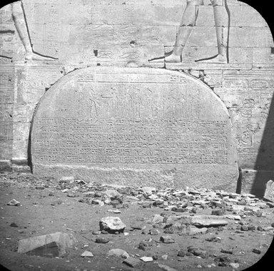"<em>""Views, Objects: Egypt. Philae. View 07: Egypt - Philae. Land Grant. (Ptolemaie Land Grant).""</em>. Lantern slide 3.25x4in, 3.25 x 4 in. Brooklyn Museum, lantern slides. (Photo: T. H. McAllister, New York, S10_08_Egypt_Philae07.jpg"
