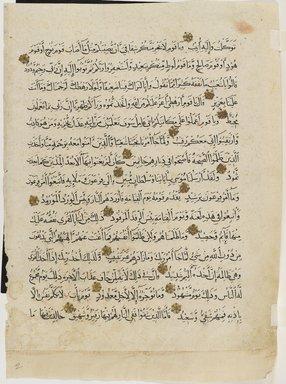 "<em>""Koran by Mohammed: Egypt, Cairo, early 12th century 1122 A.D. ; Arabic Mohammedan text, Arabic script, Naskhi style. Verso.""</em>. Printed material. Brooklyn Museum. (Photo: Brooklyn Museum, Z109_Eg7_p01_verso_PS4.jpg"