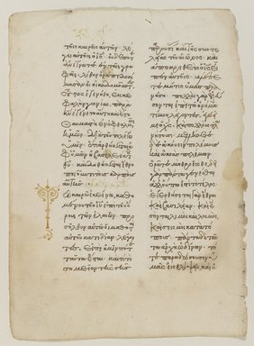 """<em>""""Excerpts from the Evangelists: Byzantium, late 14th century ; Greek Christian text, cursive Byzantine script. Recto.""""</em>. Printed material. Brooklyn Museum. (Photo: Brooklyn Museum, Z109_Eg7_p04_recto_PS4.jpg"""