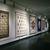 Curator's Choice: Quilts, November 21, 1985 through February 04, 1985 (Image: CTX_E1984i001.jpg Brooklyn Museum photograph, 1984)