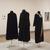 Georgia O'Keeffe: Living Modern, March 3, 2017 through July 23, 2017 (Image: DIG_E_2017_Georgia_OKeeffe_09_PS11.jpg Brooklyn Museum photograph, 2017)