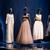 Christian Dior: Designer of Dreams, Friday, September 10, 2021 through Sunday, February 20, 2022 (Image: EXH_2021_Dior_02_Paul_Vu_DSC01526.jpg Photo: Here And Now Agency photograph, 2021)
