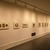 Alone in a Crowd: Prints of the 1930s and 1940s by African-American Artists, February 25, 1996 through April 22, 1996 (Image: PDP_E1996i010.jpg Brooklyn Museum photograph, 1996)