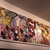 Robert Kushner's Panoramic Paintings on Fabric: Arcadia Dreaming, June 01, 1984 through August 31, 1984 (Image: PSC_E1984i075.jpg Brooklyn Museum photograph, 1984)