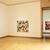 Lee Krasner, October 27, 2000 through January 7, 2001 (Image: PSC_E2000i025.jpg Brooklyn Museum photograph, 2000)