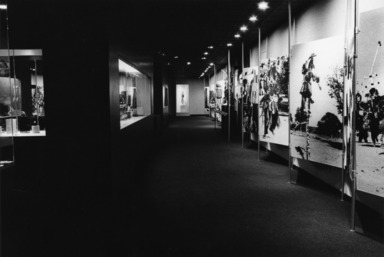 African Art of the Dogon: The Lester Wunderman Collection, April 4, 1973 through May 20, 1973 (Image: AON_E1973i009.jpg Brooklyn Museum photograph, 1973)