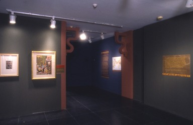 The Adventures of Hamza, November 1, 2002 through January 26, 2003 (Image: ASI_E2002i010.jpg Brooklyn Museum photograph, 2002)