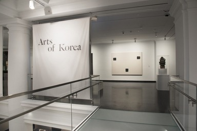 Arts of Korea, Friday, September 15, 2017 through TBA (Image: DIG_E_2017_Arts_Of_Korea_02_PS11.jpg Photo: Jonathan Dorado photograph, 2017)