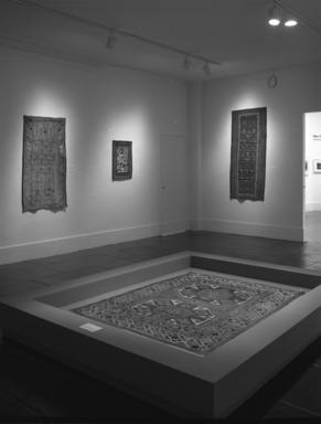 Joseph V. McMullan Rug Collection, October 01, 1984 through June 02, 1985 (Image: PHO_E1984i059.jpg Brooklyn Museum photograph, 1984)
