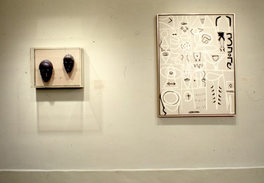 Image and Reflection: Adolph Gottlieb's Photographs and African Sculpture, October 26, 1989 through March 26, 1990 (Image: PSC_E1989i067.jpg Brooklyn Museum photograph, 1989)