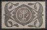 Mosaic of Menorah with Lulav and Ethrog