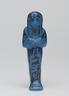 Funerary Figurine of King Pinudjem I