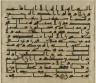 Qur'an Leaf in Kufic Script