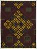 Wax Print Textile, ABC Pattern