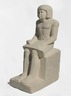 Seated Statue of the Superintendent of the Granary Irukaptah