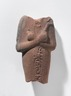 Shabty of Akhenaten