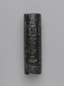 Cylinder Seal of Pepy I
