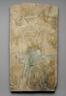 Relief of King Iuput II