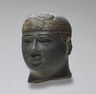 Head of a Kushite Ruler