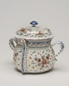 Posset Pot and Cover