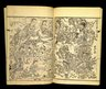 Kyosai Kadan Nihen (Pictorial Accounts of Kyosai), Part I, Volume 2