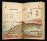 Ehon Azuma Kagami, Vol. II
