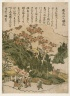 Cherry Blossom Season at Mt. Asuka, from an untitled series of Famous Places in Edo