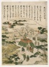 Mokuboji Temple on the Sumida River, from an untitled series of Famous Places in Edo