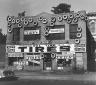 Tire Store (Pennsylvania Ave., Brooklyn)