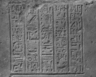 Block with Five Columns of Hieroglyphs
