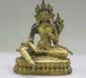 Bodhisattva, Perhaps Lokeshvara