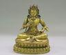Bodhisattva, Perhaps Amitayus
