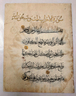 Folio from a Qur'an