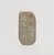 Fung Ming Chip. <em>Seal A</em>, 2012. Sandstone, 1 1/4 x 1 3/4 x 7/8 in. (3.2 x 4.4 x 2.2 cm). Brooklyn Museum, Gift of Fung Ming Chip in honor of Kwok Yat Ming, 2015.70.1. © artist or artist's estate (Photo: , 2015.70.1_detail02_PS9.jpg)