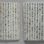 <em>Epitaph Plaques for Yi Jun-Kyung</em>, ca. 1572. Glazed ceramic decorated with underglaze iron red, 9 1/16 × 7 5/16 in. (23 × 18.5 cm). Brooklyn Museum, Gift of the Carroll Family Collection, 2019.42.2a-b (Photo: Brooklyn Museum, 2019.42.2a-b_PS11.jpg)