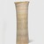 <em>Vase of King Djoser</em>, ca. 2675-2625 B.C.E. Egyptian alabaster, 24 5/8 x 8 13/16 in. (62.5 x diam. 22.4 cm). Brooklyn Museum, Charles Edwin Wilbour Fund, 34.976. Creative Commons-BY (Photo: , 34.976_PS9.jpg)