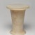 <em>Vase of Pepy II</em>, ca. 2288-2224 or 2194 B.C.E. Egyptian alabaster, 5 9/16 x 4 5/8 in. (14.2 x 11.8 cm). Brooklyn Museum, Charles Edwin Wilbour Fund, 37.69Ea-b. Creative Commons-BY (Photo: , 37.69Ea-b_PS9.jpg)